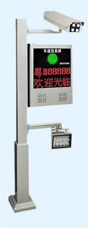 高雅型車牌識別一體機(sxh-led V1.8)