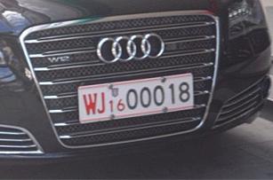 車牌識別收費系統
