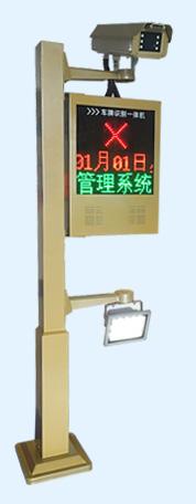 土豪金車牌識別一體機(sxh-led V1.6)