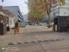 河北省特種設備檢驗研究院