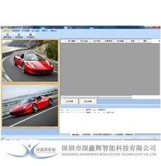 廣東車牌識別收費系統軟件