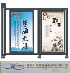 上海人行通道廣告門