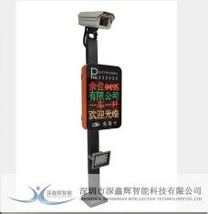 上海蘋果款車牌識別一體機