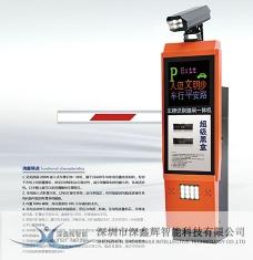 上海車牌識別道閘一體機(廣告型)