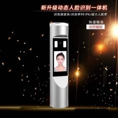 上海人臉識別終端機(圓柱形)