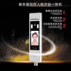 上海人臉識別終端機